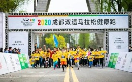 疫情下首场千人路跑赛事都江堰完赛,马拉松重启还会远吗?