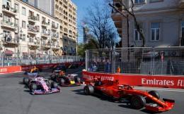 F1六月开赛愿景落空 阿塞拜疆站计划延期举行