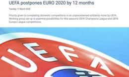 2020年欧洲杯官宣推迟到2021年