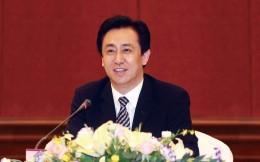 恒大集团联合中国红十字会 捐资1亿元成立恒大国际抗疫援助基金
