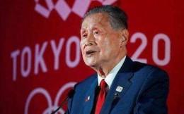 东京奥组委主席:取消奥运会不可能 若推迟希望仍在2020年举行