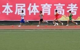 海南推迟2020年普通高考体育类专业考试