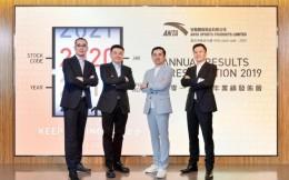 安踏总裁郑捷:赞助奥运是对品牌提升 东京奥运推迟对生意影响不大