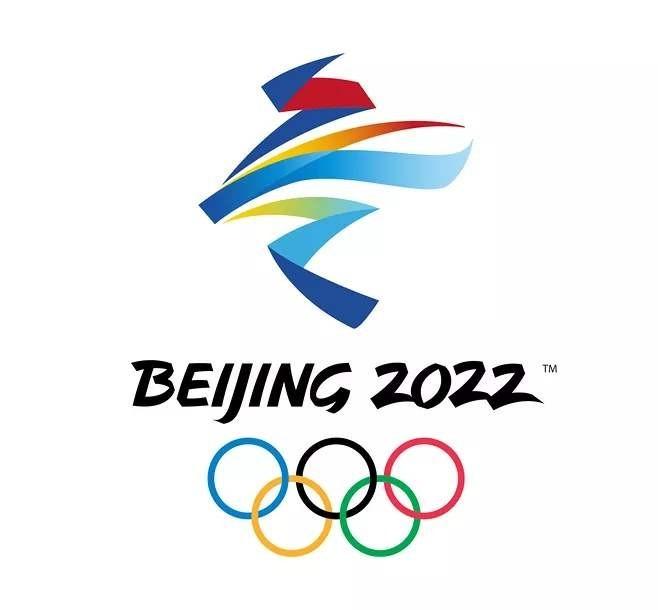 冬奥纪念钞、纪念币来了!中国人民银行与北京冬奥组委达成协议