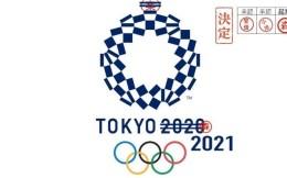 东京奥组委难题不断:需说服3500名员工留任一年  名称和标识遭网友恶搞