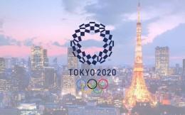 东京奥组委为所有志愿者保留名额 空缺位置将重新招募