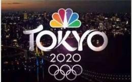 东京奥组委:东京奥运会可能在明年6至9月间举行