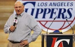 鲍尔默透露:快船因NBA中断至少损失1000万美元