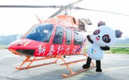 四川召开奥运会推迟对大运会影响应对工作专题会议