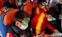 长春亚泰回国航班同行乘客出现确诊病例,部分球员正在天津隔离