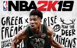 曝NBA计划推出2K锦标赛 仅限球员参加