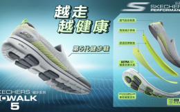 越走越健康!斯凯奇GOWALK 5第五代健步鞋舒适上市 蕴藏多种足部黑科技