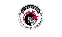辽足球员熊飞疫情期间滞留武汉 被球队拖欠百万元薪水