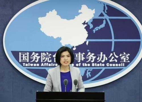 三部门联合印发通知 台湾运动员可凭竞赛成绩保送大陆高校