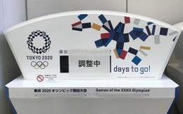 日本体育厅长官:力争确保100亿日元奥运强化预算