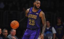 若NBA取消本赛季比赛,詹姆斯或损失760万美元薪水