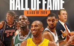 科比、加内特、邓肯入选NBA名人堂