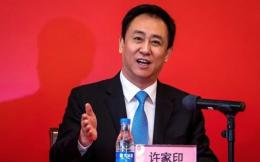 胡润最新富豪榜:马云马化腾并列第一 许家印降至第四位