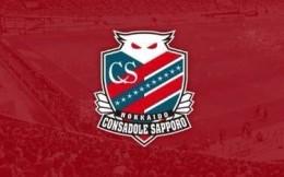 J联赛札幌俱乐部球员自愿降薪 金额达1亿日元