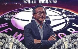 蔡崇信向纽约捐赠260万只口罩、17万副护目镜、2000台呼吸机
