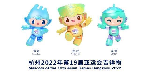 3.30-4.5体育营销Top10|杭州亚运会吉祥物亮相 NBA推出球员2K锦标赛