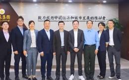 厚璞集团与隆基集团签订战略合作协议 共同推进整合西安体育产业