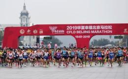2019最具影响力马拉松赛事排行榜揭晓 北马厦马广马分列前三