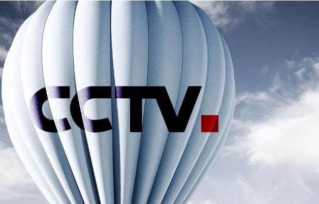 央视宣布后延2020年奥运会、欧洲杯营销周期