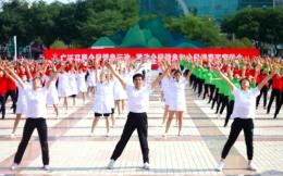 陕西出台十七项重大行动推进健康陕西建设,包括全民健身行动
