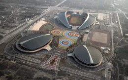 建设银行浙江分行为浙江体育企业提供100亿元扶持资金