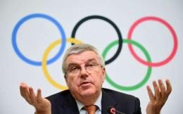 国际奥委会没有为奥运延期投保,东京奥运延期增加数亿美元额外支出