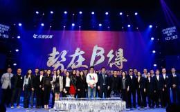 陈思成起诉乐视网,要求其支付2897万元回购乐视体育股权