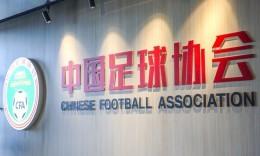 中国足协确认世俱杯赛期将调整,但尚未与国际足联具体商讨
