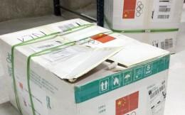 西班牙奥委会接收中国奥委会捐赠的9000只口罩