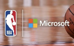 NBA与微软建立新合作 将创建新平台为球迷提供个性体验