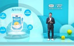 郭晶晶线上助阵!君乐宝乳业成为中国跳水队官方合作伙伴