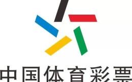 提高代销费比例 ,江西体彩已补贴门店418万