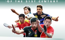 国际乒联公布21世纪男女天团 国乒7人入选
