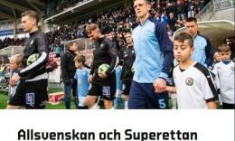瑞典超以及瑞典甲计划于6月14日重启