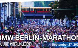 受疫情影响 柏林马拉松计划取消举办