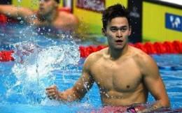 中国泳协:孙杨已处于禁赛期,入选奥运集训名单作废