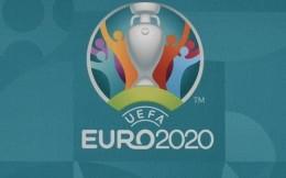"""欧足联官方:明年的欧洲杯仍叫做""""2020年欧洲杯"""""""