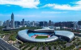 江苏:到2022年体育服务业增加值占体育产业增加值比重60%以上