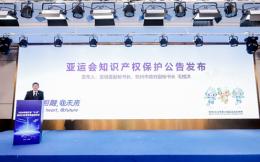 杭州亚运会查处18起侵权案,中国体育知识产权立法缺失尴尬了谁?
