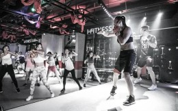 爱动健身完成数千万元B轮融资,以团操代运营赋能健身房