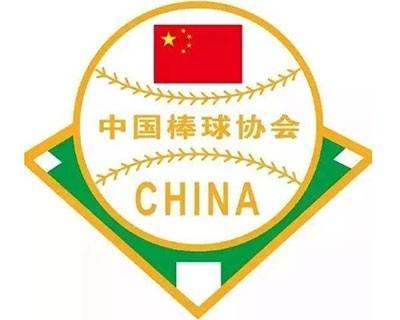 中国棒协调整赛历 上半年不再举行比赛