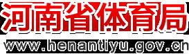 河南安排600万元专项经费:在郑州等四个城市发放体育优惠券