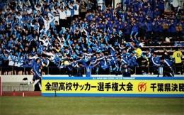 历史首次!日本高中全国体育大会宣布取消