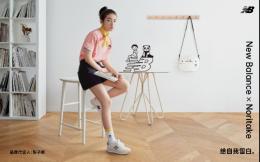 张子枫成为New Balance全新品牌代言人