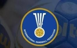 奥运会手球资格赛将于明年3月重启
